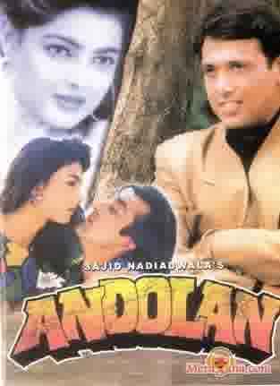 Poster of Andolan (1995) - (Hindi Film)