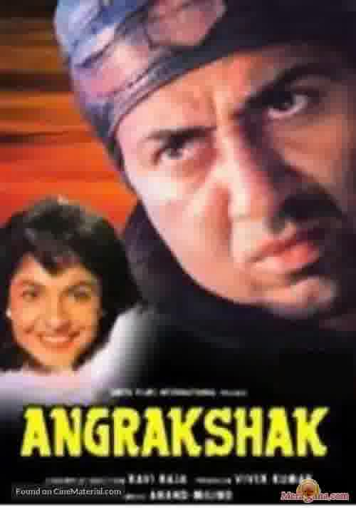 Poster of Angrakshak (1995) - (Hindi Film)