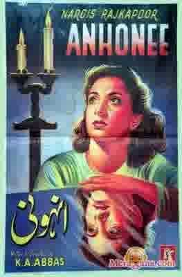 Poster of Anhonee (1952)