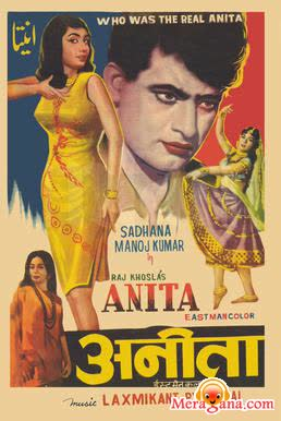 Poster of Anita (1967) - (Hindi Film)