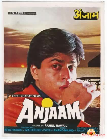Poster of Anjaam+(1994)+-+(Hindi+Film)