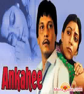 Poster of Ankahee (1985) - (Hindi Film)