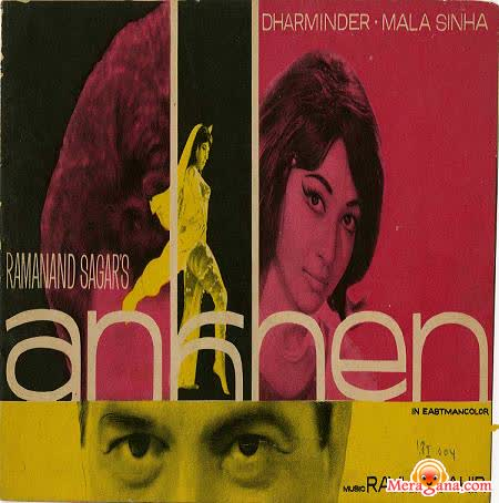 Poster of Ankhen (1968) - (Hindi Film)