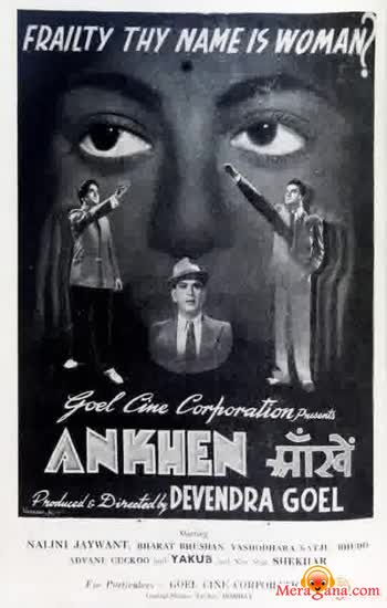 Poster of Ankhen+(1950)+-+(Hindi+Film)