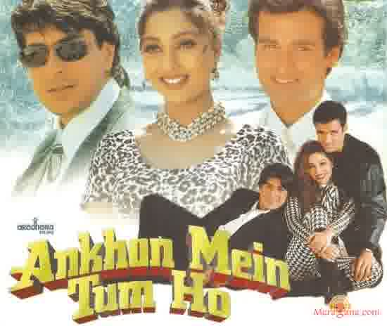 Poster of Ankhon Mein Tum Ho (1997)