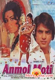 Poster of Anmol Moti (1969) - (Hindi Film)