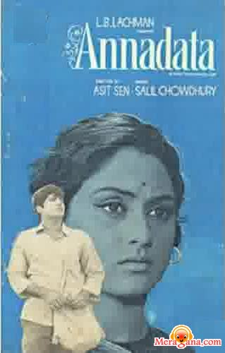 Poster of Annadata (1972) - (Hindi Film)