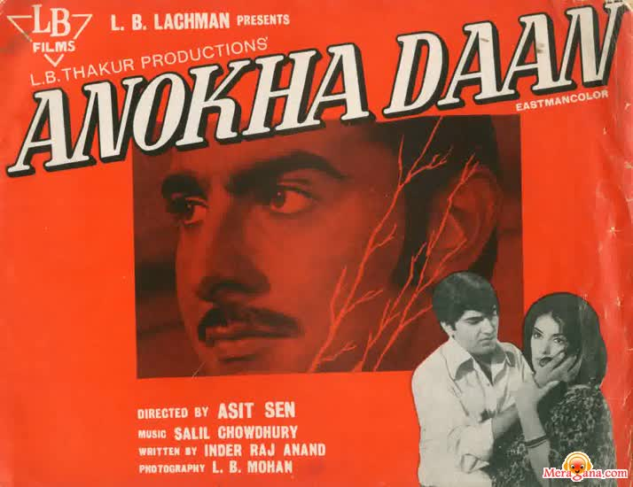 Poster of Anokha+Daan+(1972)+-+(Hindi+Film)