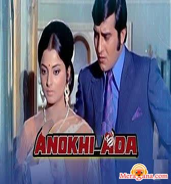 Poster of Anokhi Ada (1973) - (Hindi Film)