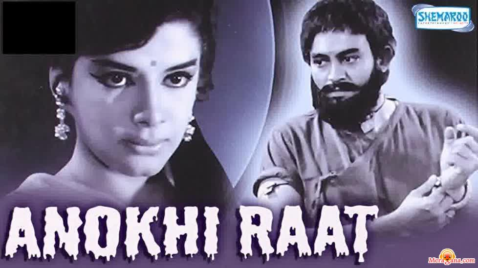 Poster of Anokhi Raat (1968) - (Hindi Film)