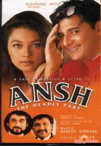 Poster of Ansh (The Deadly Part) (2002) - (Hindi Film)