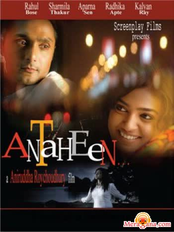 Poster of Antaheen (2009) - (Bengali Modern Songs)