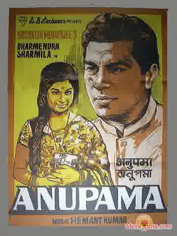 Poster of Anupama (1966) - (Hindi Film)