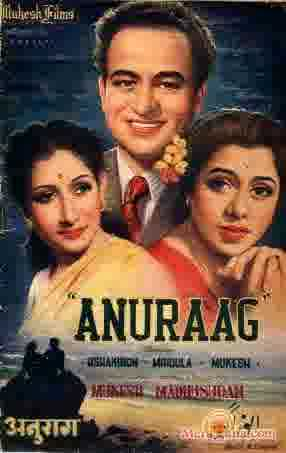 Poster of Anuraag (1956)