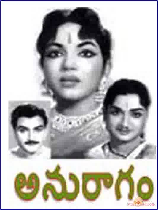 Poster of Anuraagam (1963)