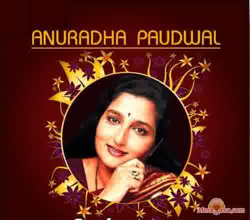 Poster of Anuradha Paudwal - (Devotional)