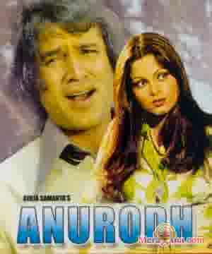 Poster of Anurodh (1977)