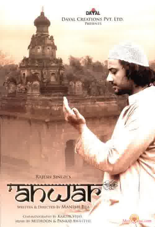 Poster of Anwar (2007) - (Hindi Film)