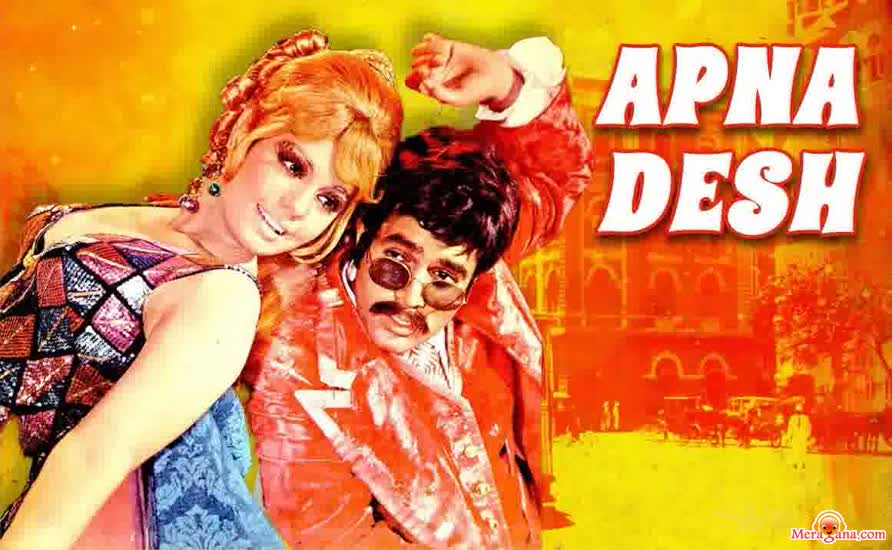 Poster of Apna Desh (1972) - (Hindi Film)