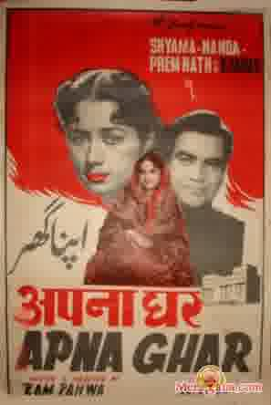 Poster of Apna Ghar (1960)