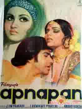 Poster of Apnapan+(1977)+-+(Hindi+Film)