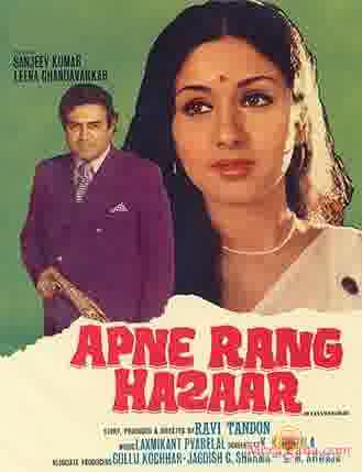 Poster of Apne Rang Hazaar (1975) - (Hindi Film)