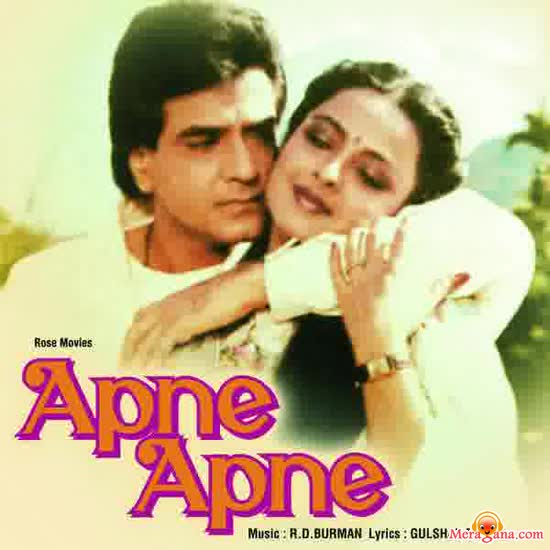 Poster of Apne+Apne+(1987)+-+(Hindi+Film)
