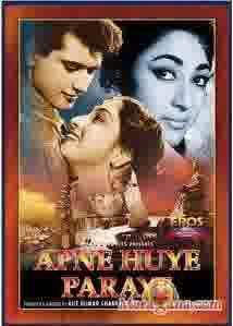 Poster of Apne+Huye+Paraye+(1964)+-+(Hindi+Film)