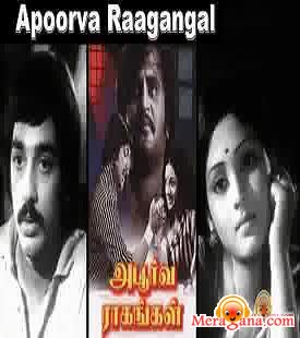 Poster of Apoorva Raagangal (1975)