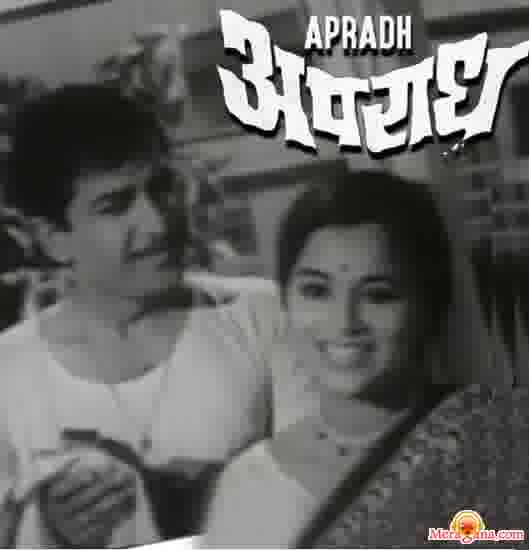 Poster of Apradh (1969)
