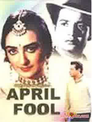 Poster of April Fool (1964) - (Hindi Film)