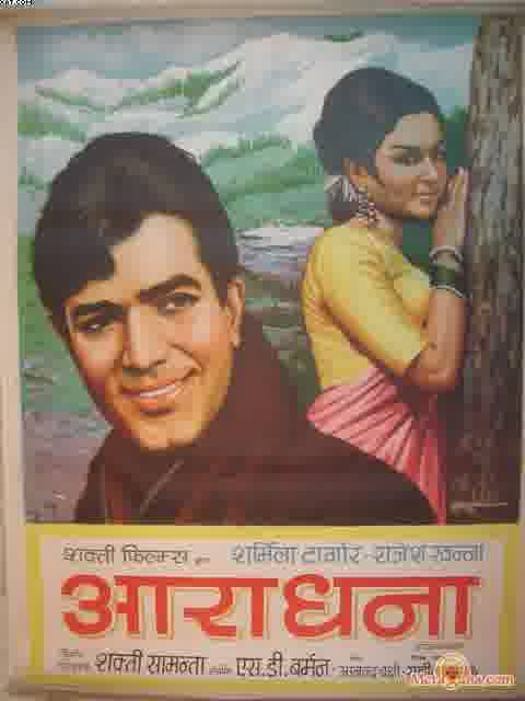 Poster of Aradhana (1969) - (Hindi Film)