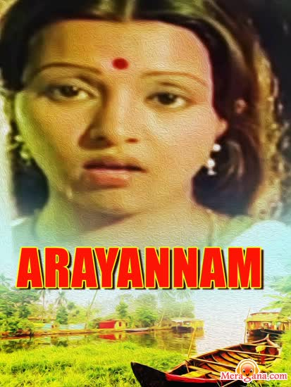 Poster of Arayannam (1981)