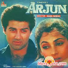 Poster of Arjun (1985) - (Hindi Film)