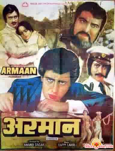 Poster of Armaan (1981)