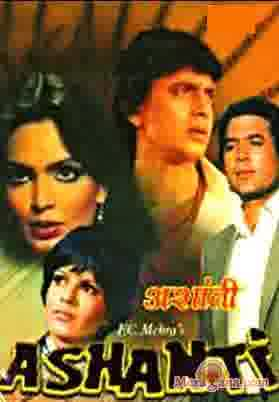 Poster of Ashanti (1982)