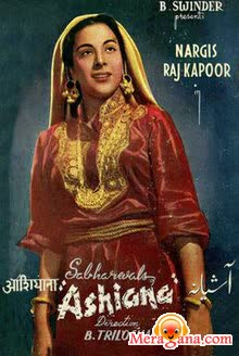 Poster of Ashiana (1952) - (Hindi Film)