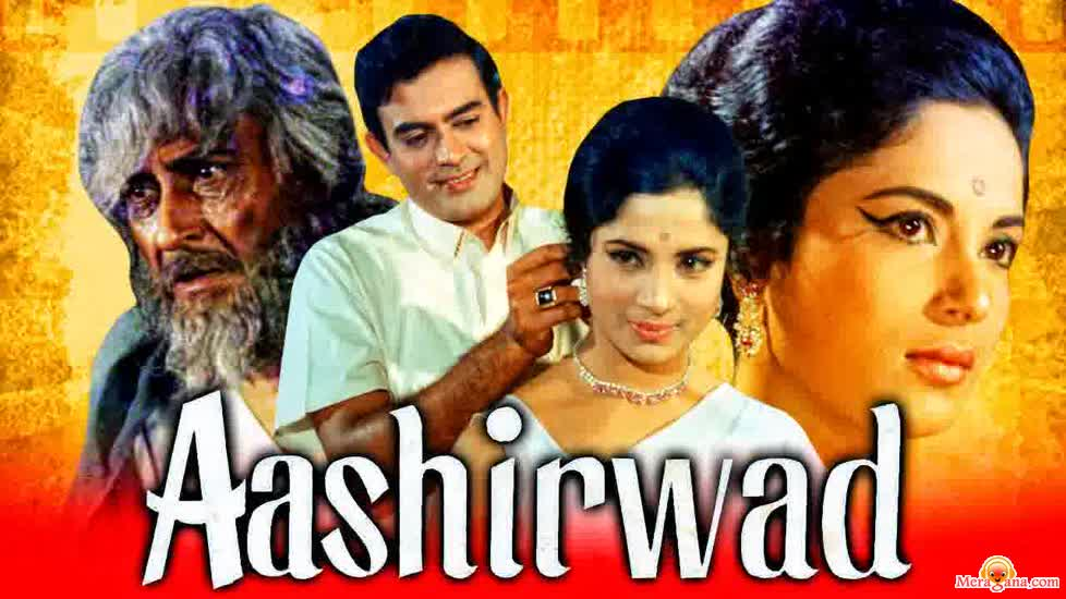Poster of Ashirwad (1968) - (Hindi Film)