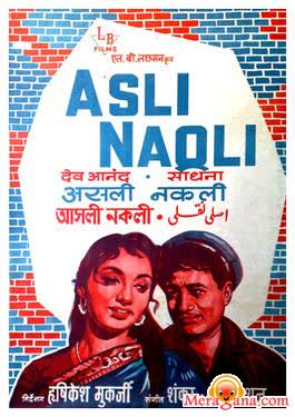 Poster of Asli-Naqli (1962) - (Hindi Film)