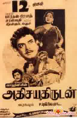 Poster of Athisaya Thirudan (1958)