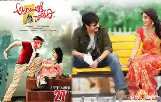 Poster of Attarintiki Daredi (2013)