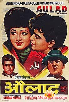 Poster of Aulad (1968) - (Hindi Film)