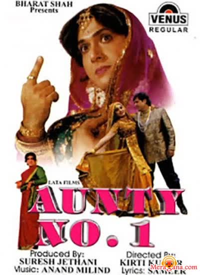 Poster of Aunty No 1 (1998) - (Hindi Film)