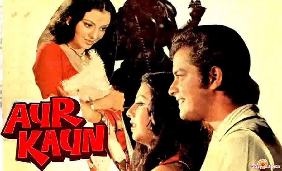Poster of Aur Kaun (1979) - (Hindi Film)