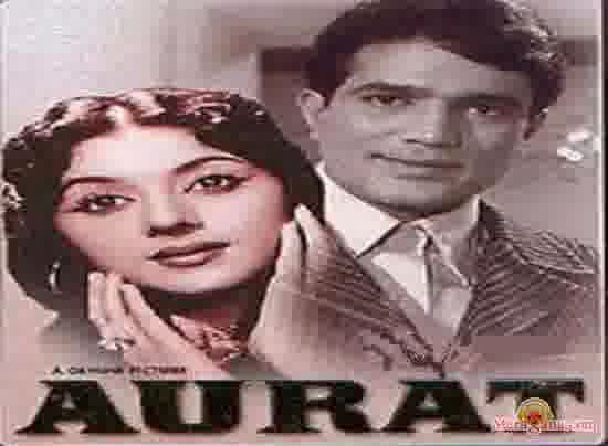 Poster of Aurat (1967) - (Hindi Film)