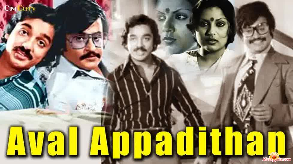 Poster of Aval Appadithaan (1978) - (Tamil)