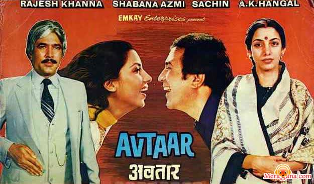Poster of Avtaar (1983) - (Hindi Film)