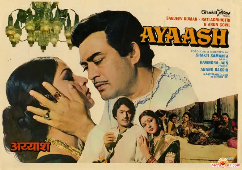 Poster of Ayaash (1982) - (Hindi Film)