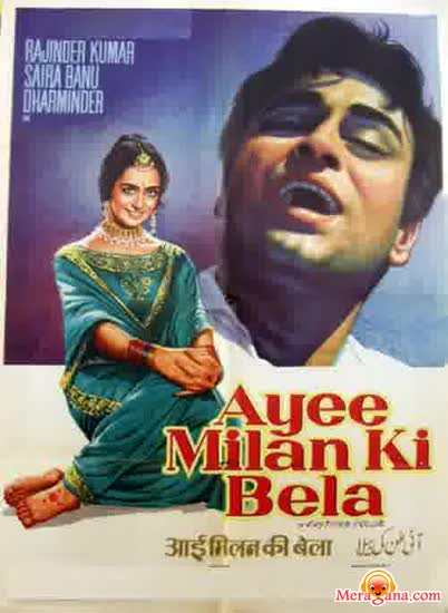 Poster of Ayee Milan Ki Bela (1964) - (Hindi Film)