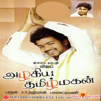 Poster of Azhagiya Tamizh Magan (2007)